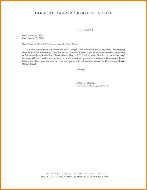 Board Resignation Letter Exle Non Profit 7 board resignation letter sle non profit resign