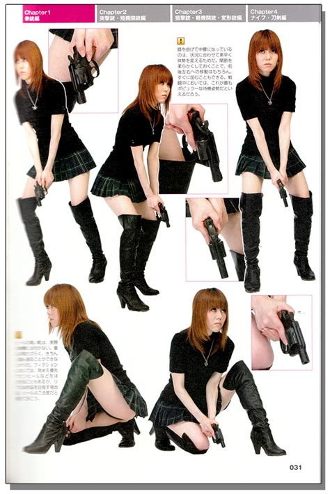 reference pose books drawing gun knife combat poses style graphics reference