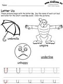 beginning vowel sound worksheets