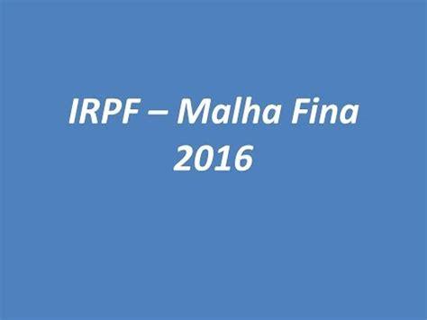 irpf 2016 declarao de imposto de renda 2016 imposto de renda 2017 2016 prof jean javarini declara 231 227 o