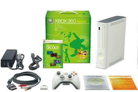 xbox 360 arcade console microsoft xbox 360 arcade console de jeux achat prix