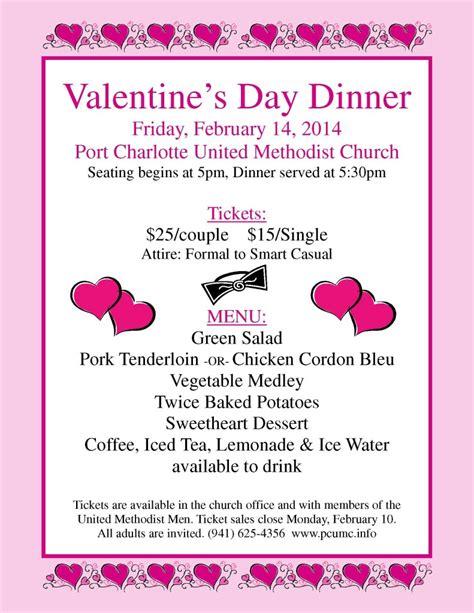 Valentine Dinner Flyer