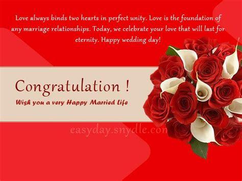 Happy marriage congratulations quotes m4hsunfo