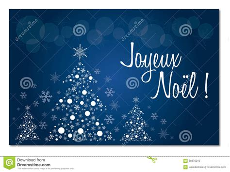 merry christmas blue french greeting card  french illustration stock vector illustration