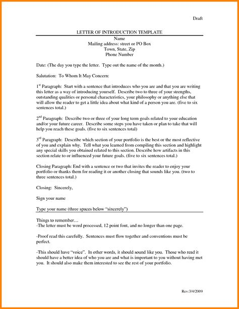 Introduction Letter For Friend 4 self introduction email to client sle introduction letter