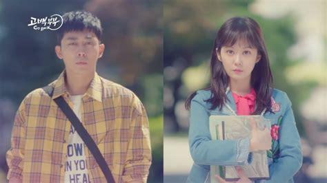 bioskopkeren go back couple go back couple live recap episode 1 2 drama milk bah doo