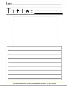free printable write a story sheet for kids with picture box