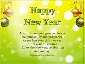 inspirational new year messages messages greetings and