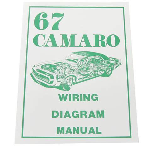 camaro wiring diagram