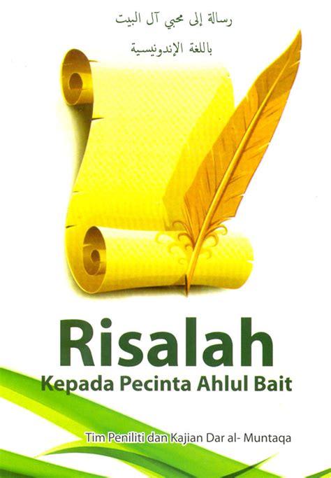 imam mahdi dari malaysia kajian ilmu ghaib مكتبه القلم pengajian aqidah syiah ziarah kubur