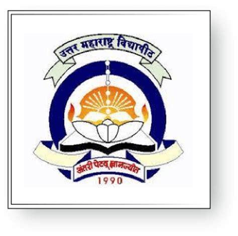 Nmu Mba Syllabus by Maharashtra Nmu Mbahunt In