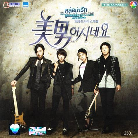 ost drama korea no body but you ost drama korea drama 17 best images about korea cnblue on pinterest radios