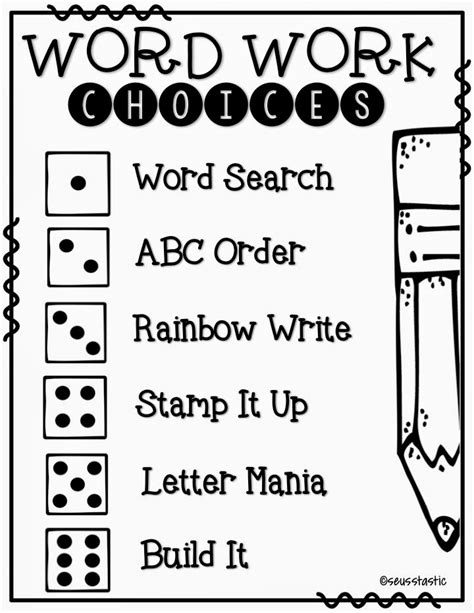 printable word work games seusstastic classroom inspirations daily 5 2nd edition