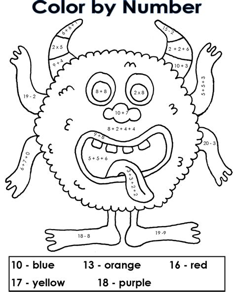 easy multiplication coloring pages simple mix of addition subtraction and multiplication