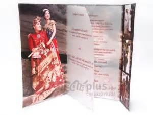 desain undangan pernikahan bali undangan bali mapendes cetak undangan pernikahan murah