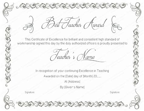 best performance certificate template best teaching performance award certificate template