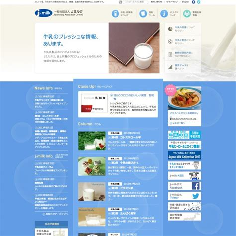 design milk facebook 3カラムのwebデザイン参考サイト一覧 webデザインギャラリー