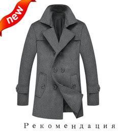 pea coats cheap coat racks