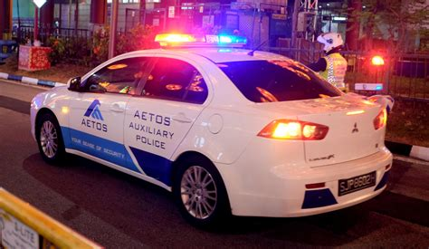 mitsubishi singapore aetos security management wikiwand