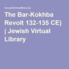 the bar kokhba war 1000 ideas about bar kokhba revolt on archaeology gold and silver coins and roman