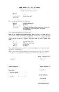 contoh surat jual beli tanah dalam proses penjualan lahan