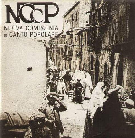 popolare emi 33 giri nccp nuova compagnia canto popolare a roma