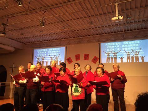 new light christian church 2016 聖誕晚會 新光基督教會 new light christian church