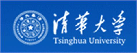 Tsinghua Mba Ranking by Business School Rankings From The Financial Times Ft