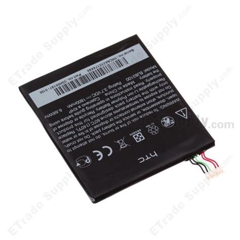 Baterai Htc One X G23 one x battery etrade supply