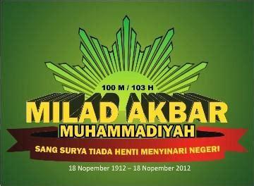 Buku Muhammadiyah 100 Tahun Menyinari Negeri muhammadiyah akan rayakan milad akbar di gbk 18 november