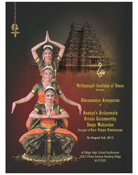 Arangetram Brochure Google Search Arangetram Ideas Pinterest Dancing Indian Classical Arangetram Brochure Templates