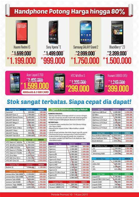 Harga The Shop Di Indonesia daftar harga clearance sale erafone di ics indonesia