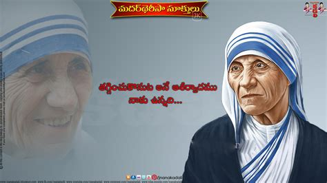 mother teresa a biography pdf mother teresa telugu inspirational quotes with hd images