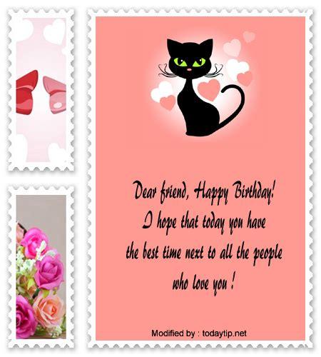 Best Birthday Card Greetings