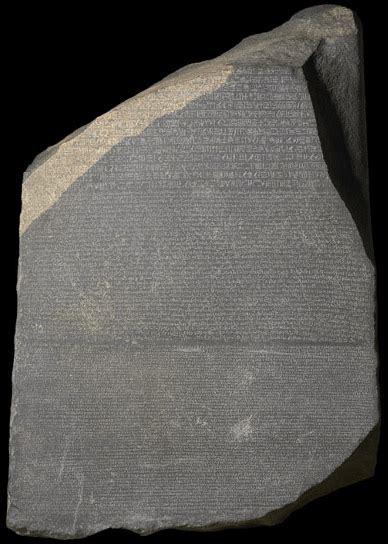 rosetta stone tablet the rosetta stone ancient egypt khan academy