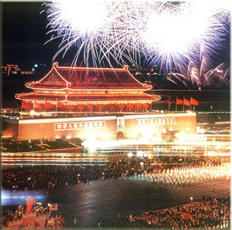 holidays in china teaching english in china