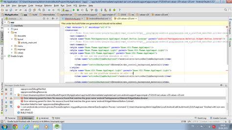 android studio xml tutorial pdf android studio g 252 ncellendikten sonra v23 ve v21 xml