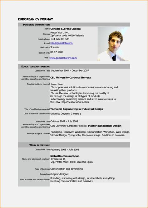current cv format in nigeria 2017 nairaland resume template cover letter