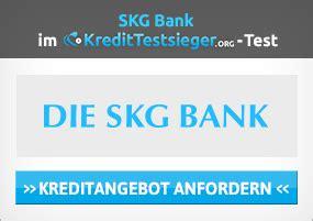 skg bank ratenkredit skg bank baufinanzierung test 187 kredit konditionen vergleichen