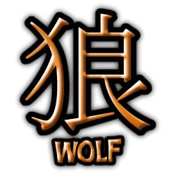 chinese wolf symbol pictures to pin on pinterest tattooskid