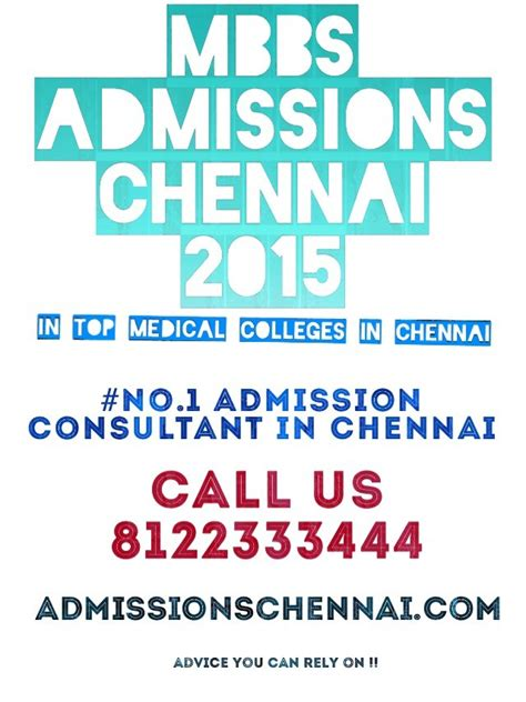 Mba Admission In Madras 2015 by Mbbs Admissions In Chennai 2015 Top Colleges In
