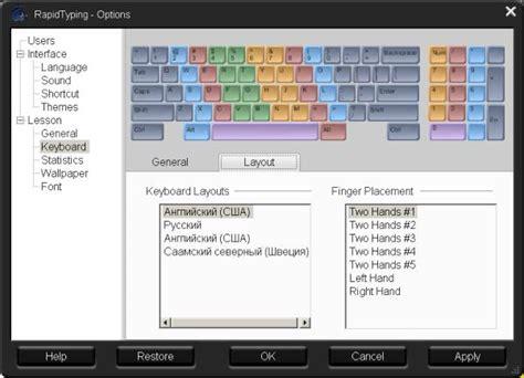 keyboard layout options typing tutor screen shots options tab keyboard general