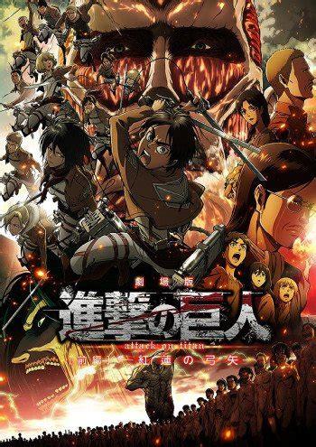 attack  titan   guren  yumiya anime planet