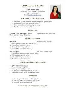 best cv samples template download 2016 in ms word pdf format