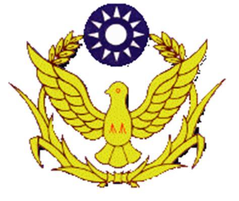 Baju Istiadat Apr Pdrm santai aneka polis badges carigold forum