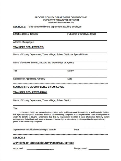 employee transfer form 8 employee requisition forms free sle exle