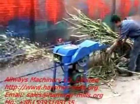 mini  feed grass cutter machinecorn stalk chopper