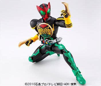 Bandai Mg Figure Rise Kamen Rider Ooo Tatoba Combo gundam mad miscellaneous models 1 8 mg figurerise