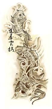 ink mark koi tattoo art