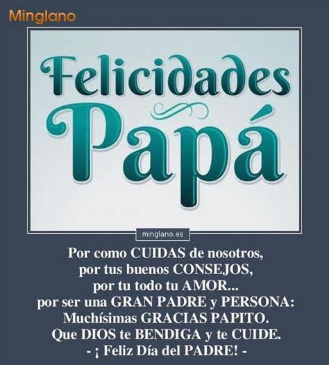 felicidades en el dia del padre felicitaciones bonitas para el d 205 a del padre